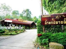 Plainam Resort, hotel in Nakhon Si Thammarat