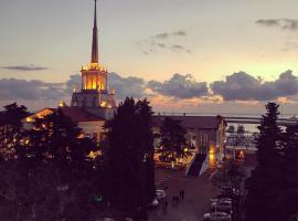 Marina Yacht Hotel Sochi, отель в Сочи, рядом находится Торгово-деловой центр «Александрия»
