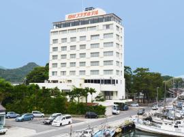 隠岐プラザホテル、Okinoshimaのホテル