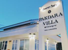 Pakdara Villa, hôtel à Chiang Rai