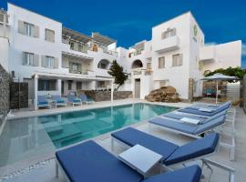 Anthos Apartments, hotel in Naousa