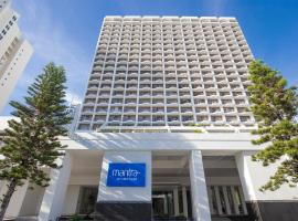 Mantra on View Hotel, hotel near Pavilion Convention Centre, Gold Coast