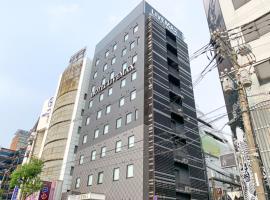 Hotel Livemax Hiroshima Funairimachi Riverside, отель в Хиросиме