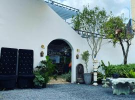 Ete homestay, homestay in Can Tho