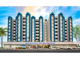 Nova Park Hotel, hotel in Sharjah
