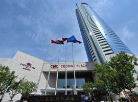 Crowne Plaza Xi'an, an IHG Hotel, hotel in Xi'an