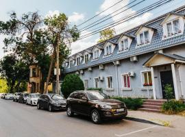 Гостевой дом с геранью, отель типа «постель и завтрак» в Краснодаре