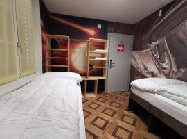 Hotel 16, отель в Берне