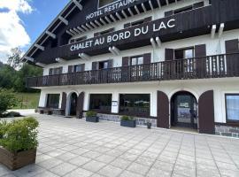 Le Chalet au bord du lac, hotel near La Petite Mauselaine Ski Lift, Gérardmer