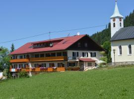 Bed & Breakfast Jungholz - Pension Katharina, Pension in Jungholz