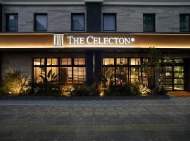 THE CELECTON KURUME, hotel near Saga Airport - HSG, Kurume