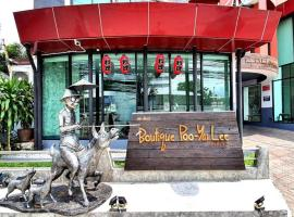 Boutique Poo-Yai Lee, hotel near Chatuchak Weekend Market, Bangkok