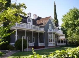 The Mulberry Inn -An Historic Bed and Breakfast, vacation rental in St. George