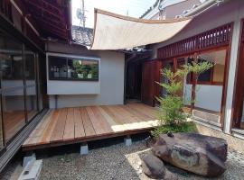 Yuzan Guesthouse, affittacamere a Nara