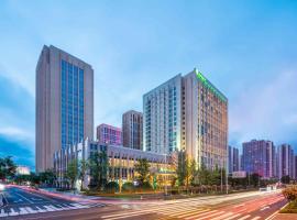Holiday Inn Chongqing University Town, an IHG Hotel, hotel in Chongqing