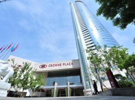 Crowne Plaza Xi'an, an IHG Hotel, отель в Сиане