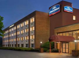 Howard Johnson by Wyndham South Portland, hotel in South Portland