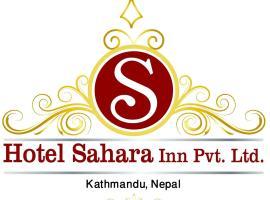 HOTEL SAHARA INN, отель в Катманду