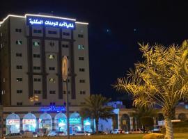 Ghalia Uhod, hotel perto de Sayed Al Shuhadaa Field, Medina