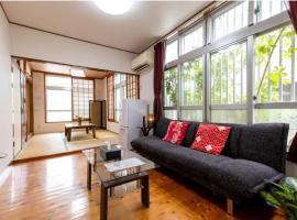 Fukuri Appart 101 - Vacation STAY 9035、那覇市のアパートメント