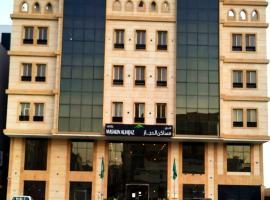 فندق مساكن الحجاز الذهبية, hotel em Meca
