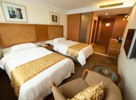 Huangshan Leaf Spring Resort Hotel, hotel in Huangshan City