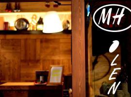 MH Olen Boutique Hotel, hotel in Alagna Valsesia