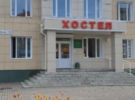 Hostel IGMAN, отель в Горно-Алтайске