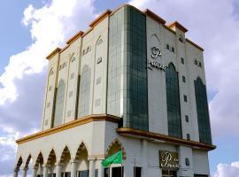 Platinum The First: Medine'de bir otel