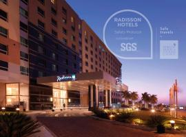 Radisson Blu Hotel, Cairo Heliopolis, hotel near Cairo International Airport - CAI,