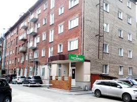 Hotel Marshal on Sovetskaya, hotel near Novosibirsk Drama Theatre, Novosibirsk