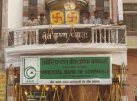 Hotel Tej Kishan Plaza, hotel near Chaudhary Charan Singh International Airport - LKO, Lucknow