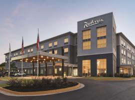 Radisson Hotel Atlanta Airport, hotel in Atlanta