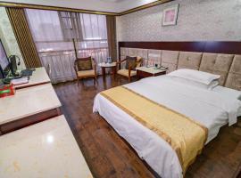 Yuanfeng Business Hotel, отель в городе Tongren