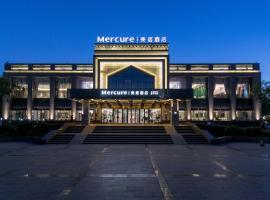 Mercure Turpan Downtown, hotel in Turfan