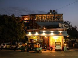 Moustache Jodhpur, hotel near Mandore Gardens, Jodhpur