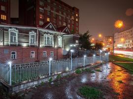Хостел Купеческий дворъ, hotel in Novosibirsk