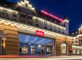 MERCURE Rosa Khutor Hotel, viešbutis mieste Estosadok