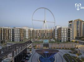 The Residences Caesars Palace Bluewaters, hotel with jacuzzis in Dubai