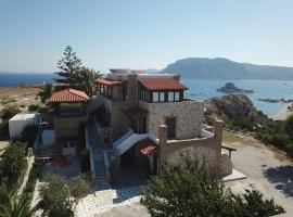 Panorama Studios, beach hotel in Kefalos