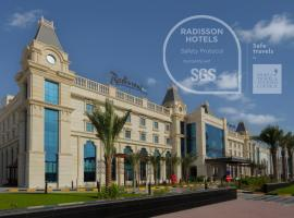 Radisson Blu Hotel, Ajman, hotel near Sharjah Golf and Shooting Club, Ajman