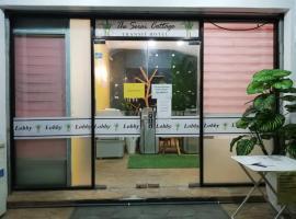 The Serai Cottage Transit Hotel, hotel near Sultan Mahmud Airport - TGG,