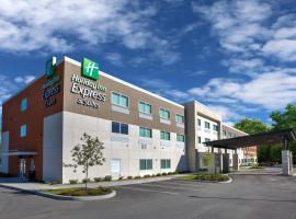 Holiday Inn Express & Suites New Castle, hotel in New Castle