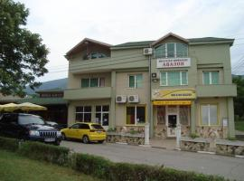 Хотелски Комплекс Авалон, хотел в Асеновград