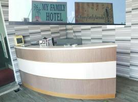My Family Hotel, homestay in Port Dickson