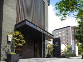 Rihga Gran Kyoto, hotel in Kyoto
