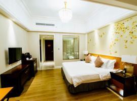 Ming Guan Hotel (名冠酒店), отель в Сиануквиле