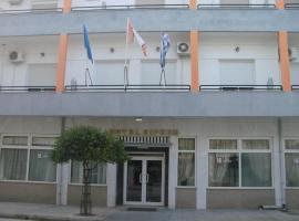 Hotel Irini, hotel near Kipseli Park, Chrysoupolis