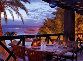 Mövenpick Resort & Residences Aqaba, hotel in Aqaba