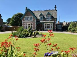 Lairds Lodge Inverness, vacation home in Inverness
